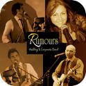 Rumours-1